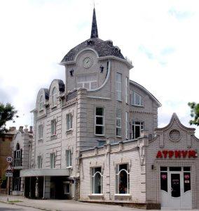Plotnikov's Guest House, Taganrog, ul. Petrovskaya 37а
